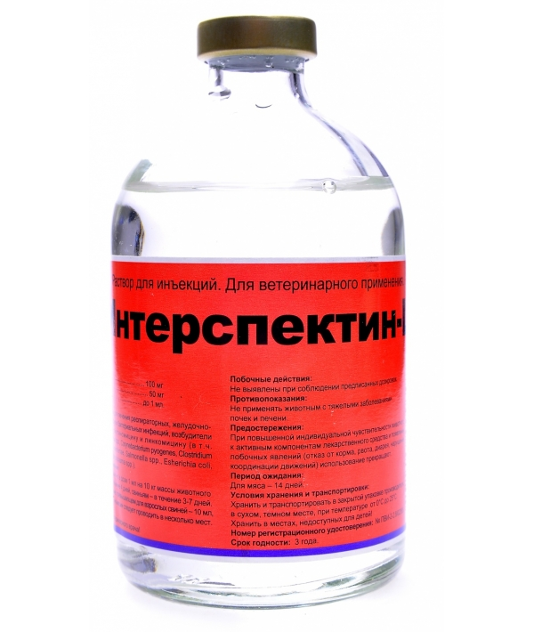 Интерспектин – L антибактериальный препарат широкого спектра действия 100мл (12522)