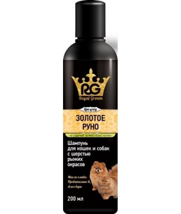 """Royal Groom шампунь """"Золотое Руно"""" для рыжих кошек и собак"""