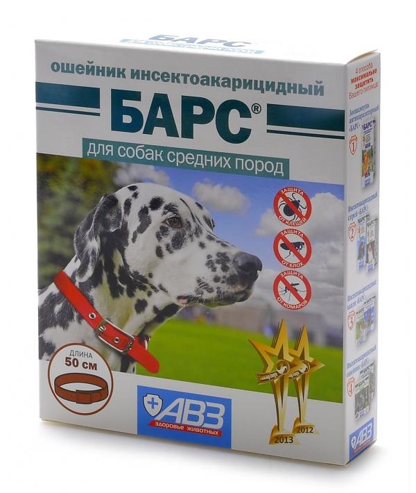 Барс Ошейник для собак средних пород от блох и клещей АВ730