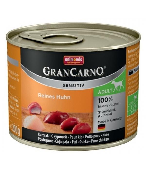 Консервы для чувствительных собак GranCarno Sensitiv c курицей