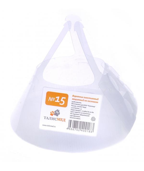 Воротник пластиковый защитный застежке №15, 35 – 41см (24849)