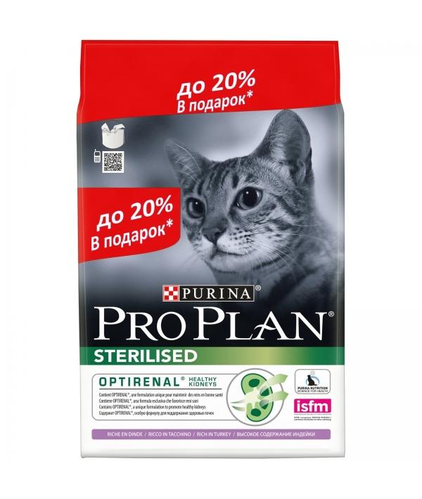 Для Кастрированных кошек с индейкой и курицей (Sterilised Turkey) – 12360979