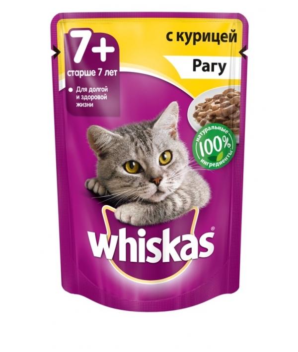 Паучи для кошек старше 7 лет рагу с курицей 10117321