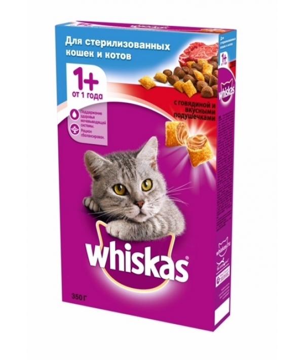 Сухой корм для кастрированных кошек с говядиной, профилактика МКБ 10139180