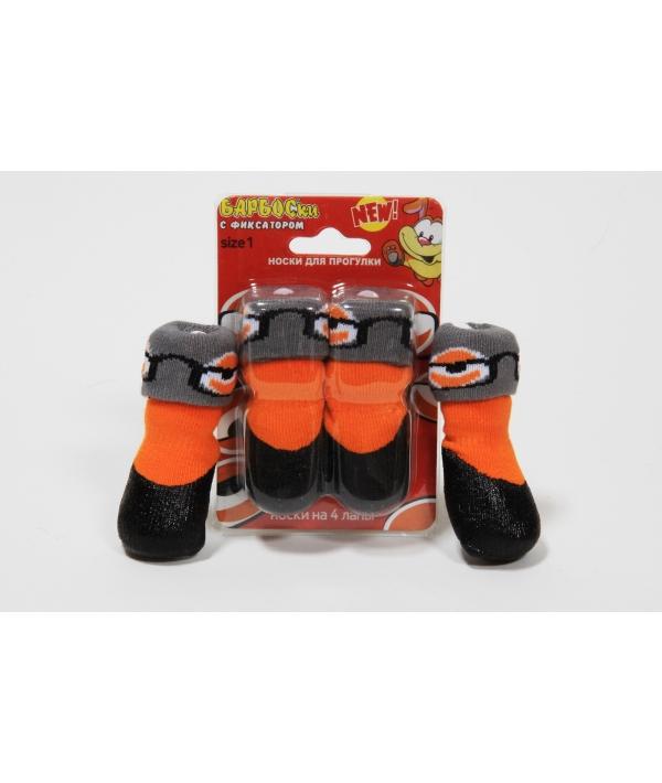 Носки для собак с латексным покрытием, на завязках. Цвет оранжевый. 153191