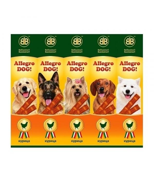 Колбаски для собак с курицей, 5шт (36448)