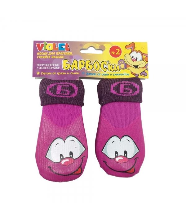 Носки для собак, высокое латексное покрытие, фиолетовые с принтом.