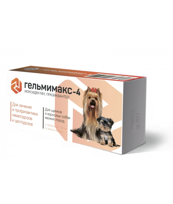 Гельмимакс – 4 для щенков и взрослых собак мелких пород, 2 таблетки по 120 мг