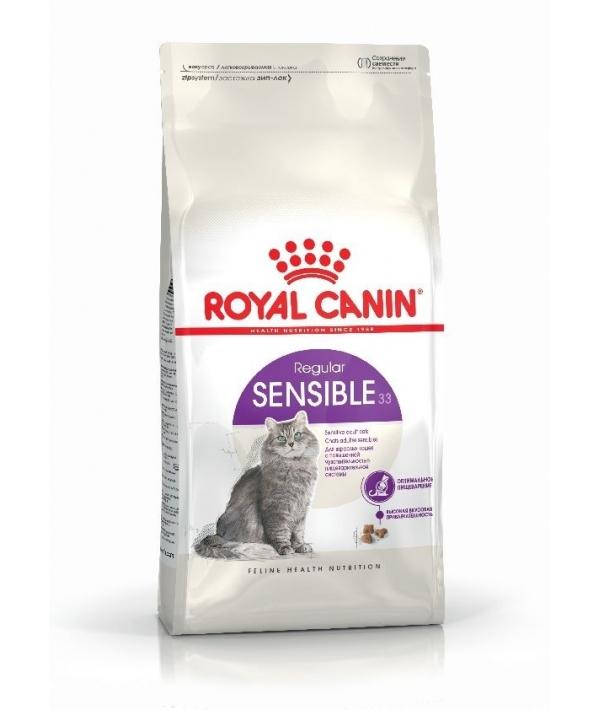 Для кошек с чувств. пищевар–м 1–10 лет (Sensible 33) 680004/ 680104