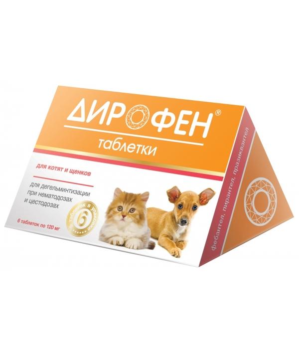 Дирофен плюс таблетки от глистов для котят и щенков