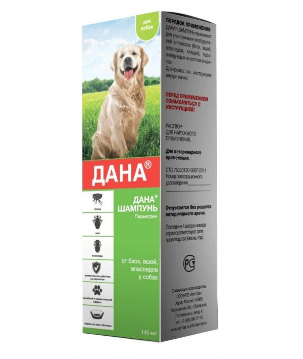 Дана шампунь для собак от блох, клещей, вшей