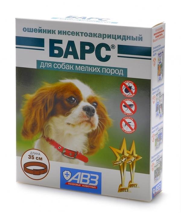 Барс Ошейник для собак малых пород от блох и клещей АВ729