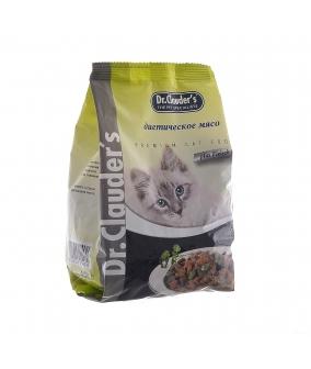 Для кошек с ягненком (диетический)