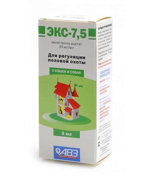 ЭКС – 7,5 – средство для регуляции половой охоты у кошек и собак, 3мл