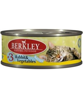 Консервы для котят с кроликом и овощами (Kitten Rabbit&Vegetables)