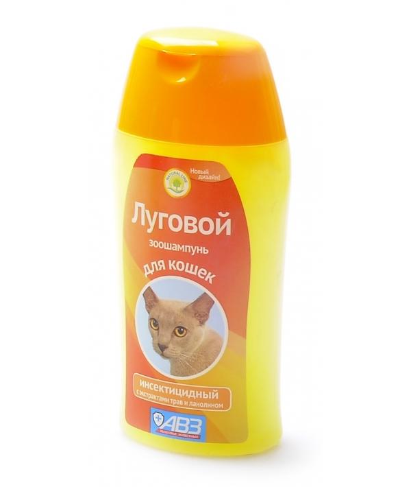 """Зоошампунь """"Луговой"""" инсектицидный с экстрактами лекарственных трав для кошек"""