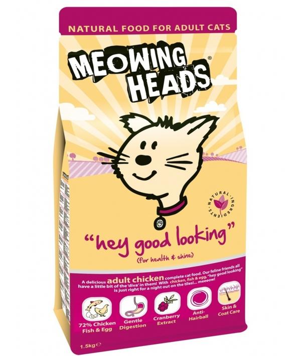 """Для Взрослых кошек с Курицей и рисом """"Эй, красавчик"""" HGL250"""