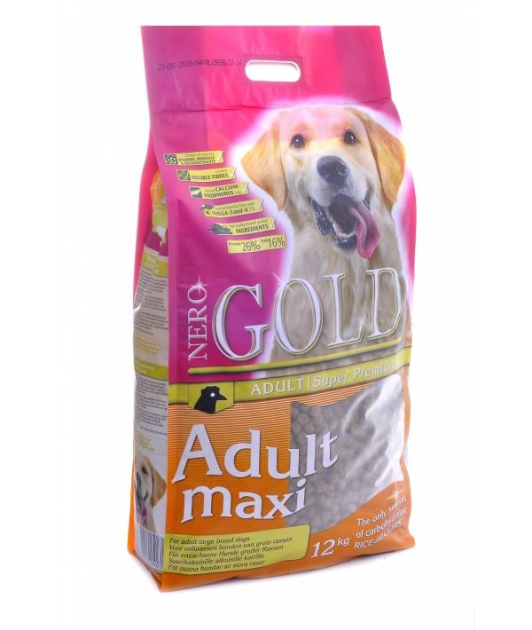 Для Взрослых собак Крупных пород (Adult Maxi 26/16)
