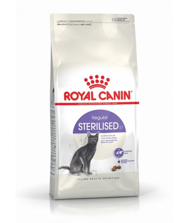 Для кастрированных кошек и котов (Sterilised 37) 677020/ 677120