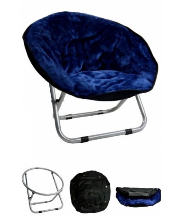 """Стул """"VIP ложе"""", 50*50*40см, темно – синий (Relax chair Dark blue) 260002"""