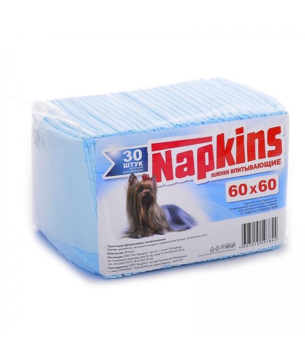 Впитывающие пеленки для собак 60*60см, 30шт.