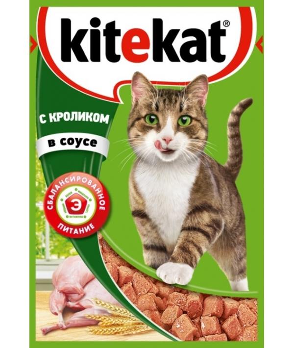 Паучи с кроликом в соусе для кошек 10151308