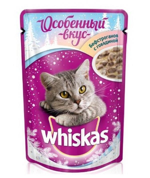 Паучи для кошек Бефстроганов с говядиной, новогодняя серия