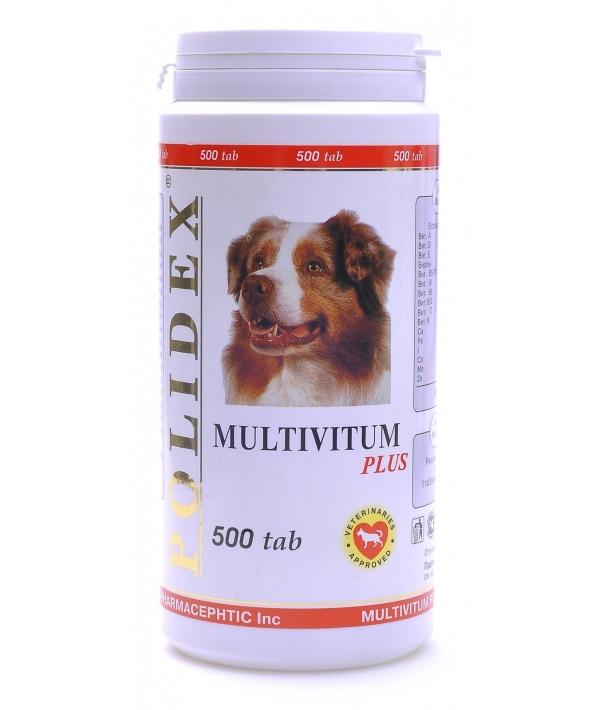 Поливитаминно – минеральный комплекс для собак 500таб (Multivitum plus) 0979/12951