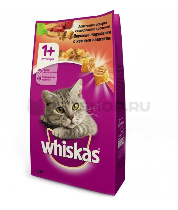 Сухой корм для кошек паштет из говядины и кролика, подушечки 10150197