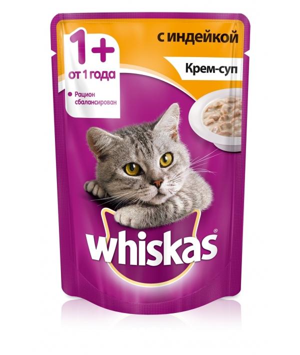 Паучи для кошек Крем – суп с индейкой 10151097