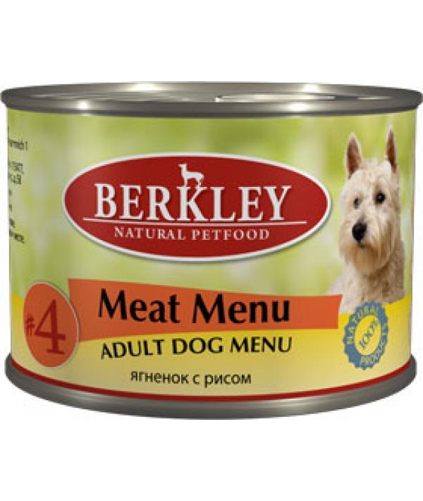Консервы для собак с ягненком и рисом (Adult Meat Menu)