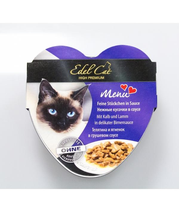 Консервы для кошек Сердца телятина и ягненок в грушевом соусе