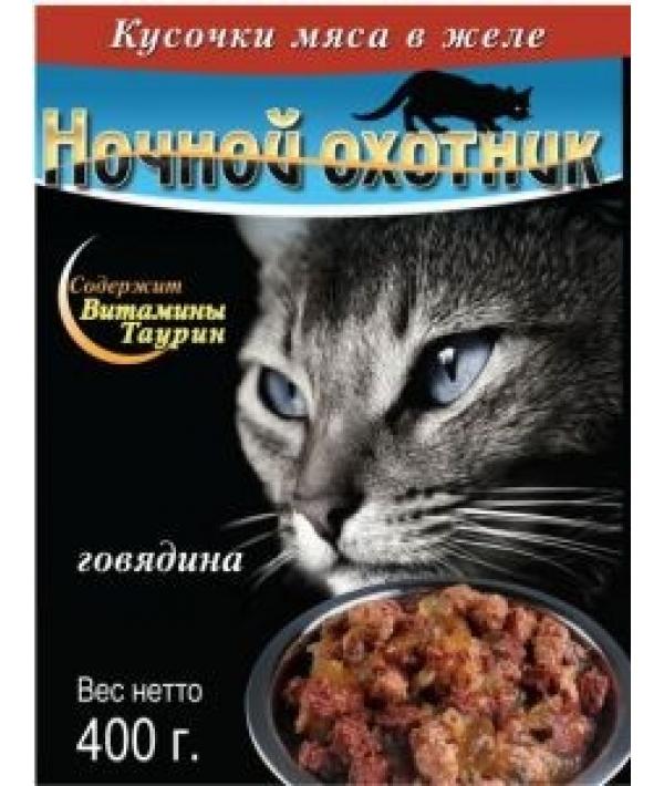 Кусочки в ЖЕЛЕ для кошек с говядиной – 11790