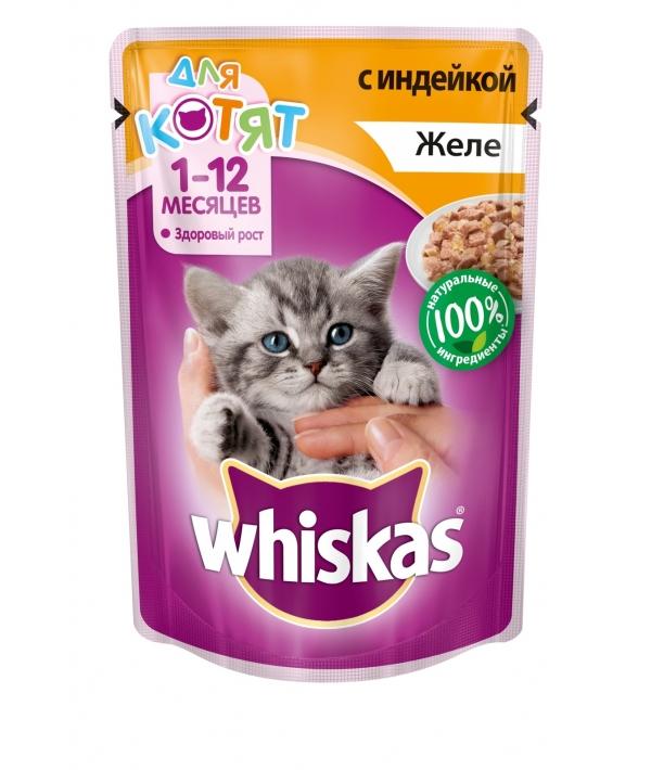 Паучи для котят желе с индейкой 10130782