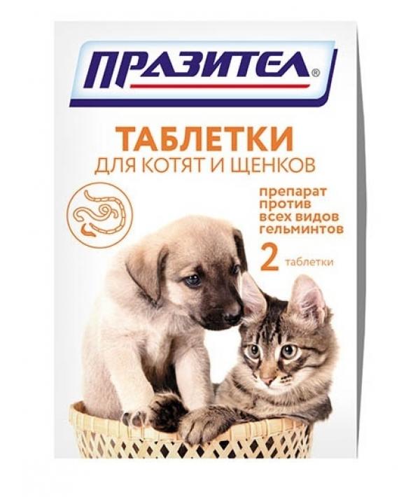 Празител От глистов для котят и щенков, 2таб. (12606)