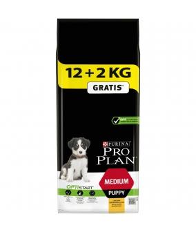 Для щенков с курицей и рисом (Puppy) 12272460