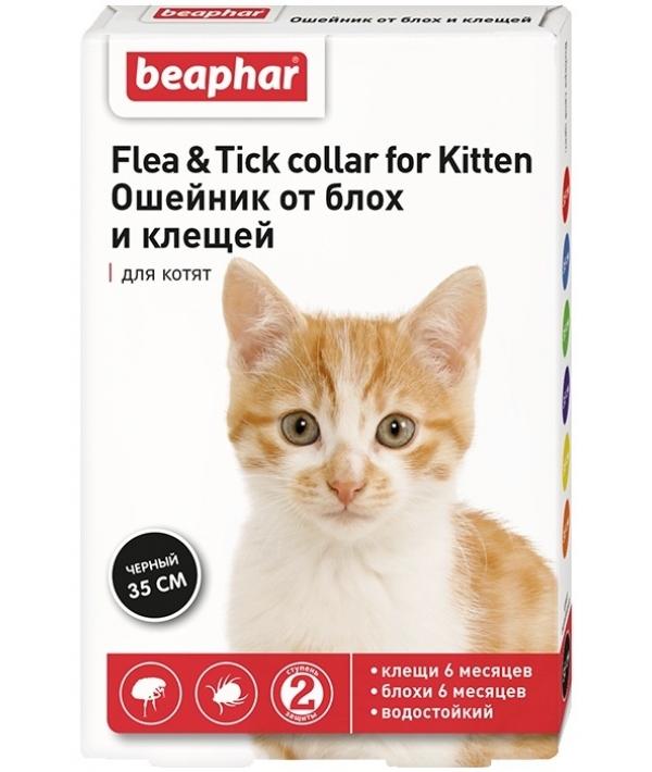 Ошейник Черный для котят от блох, 35см (диазинон) 13206