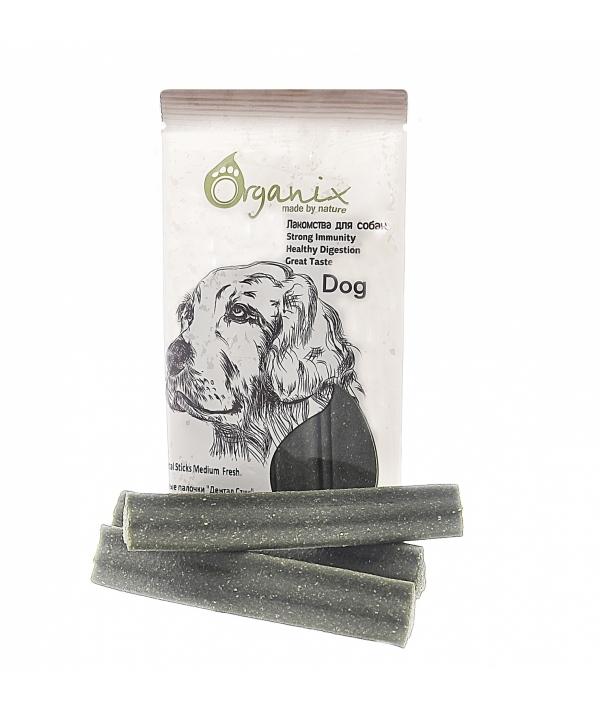 """Лакомства для собак Зубные палочки """"Дентал Стик"""" медиум с Эвкалиптом. (Dental Sticks Medium Fresh) Eucaliptus"""