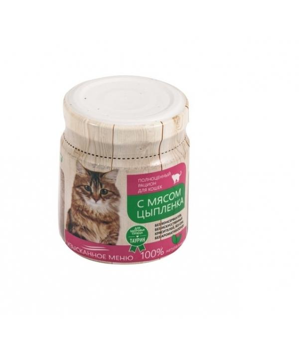 Консервы для кошек с мясом цыпленка (банка стекло)
