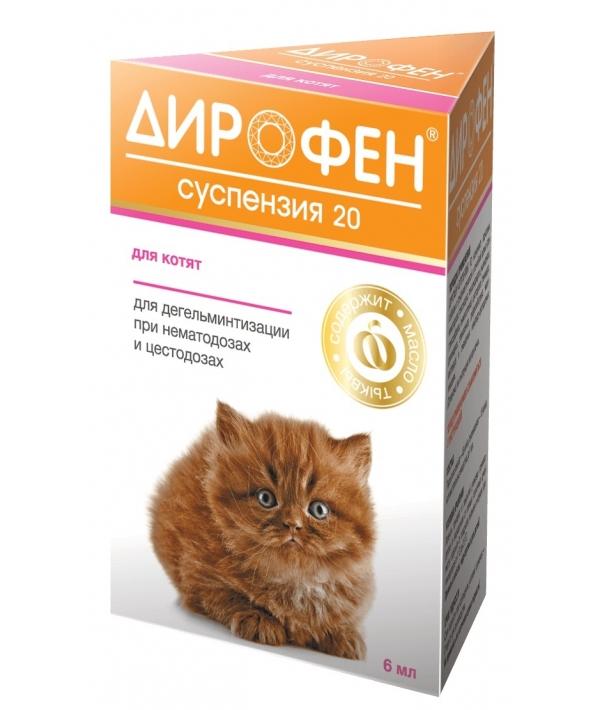 Дирофен от глистов для котят, суспензия (тыквенное масло)