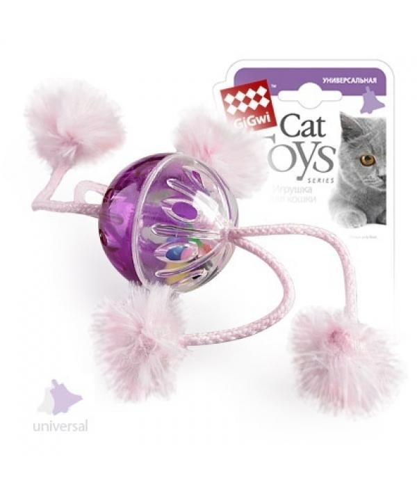 Игрушка для кошек Мячик пластмассовый с погремушкой (75071)50153