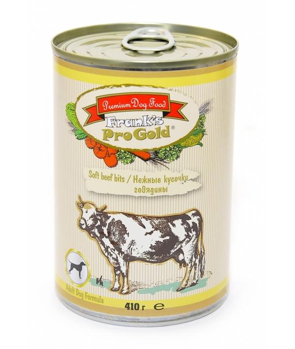 """Консервы для собак """"Нежные кусочки говядины"""" (Soft beef bits Adult Dog Recipe)"""