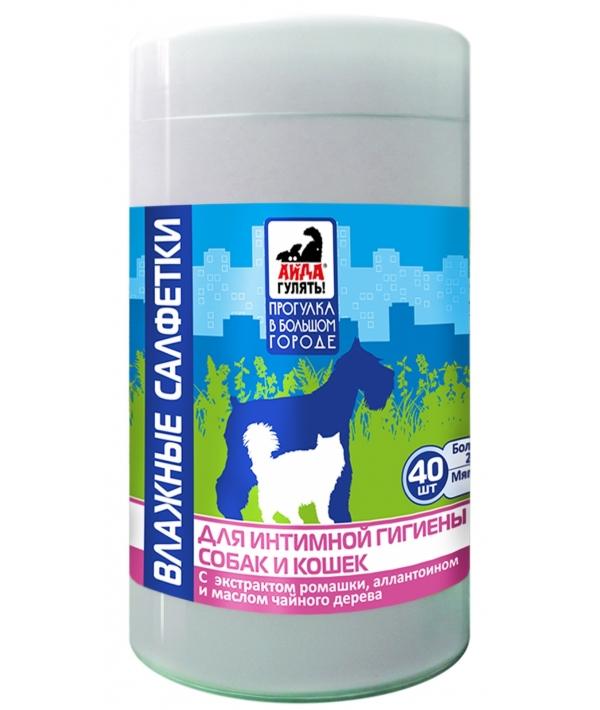 Айда гулять Салфетки влажные для собак и кошек для интимной гигиены 40шт (49504)