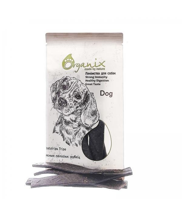 Лакомства для собак Мясные полоски: рубец. (Meatstrips Tripe) D4006