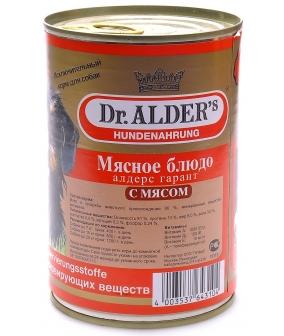 Консервы для собак с мясом (6431)11519