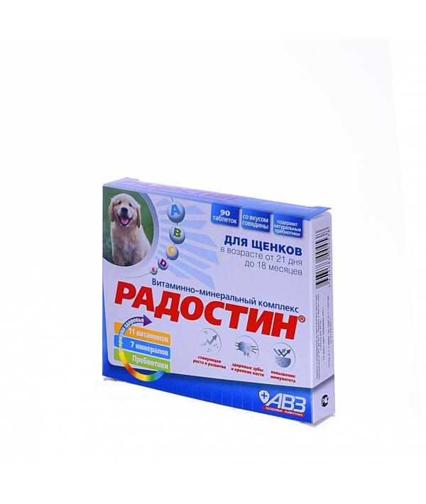 Радостин витамины для щенков от 21дня до 18мес., 90таб. АВ667