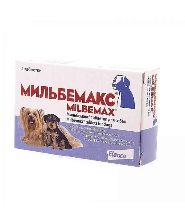 Мильбемакс от глистов д/щенков и собак малых пород, 2таб. – 13237