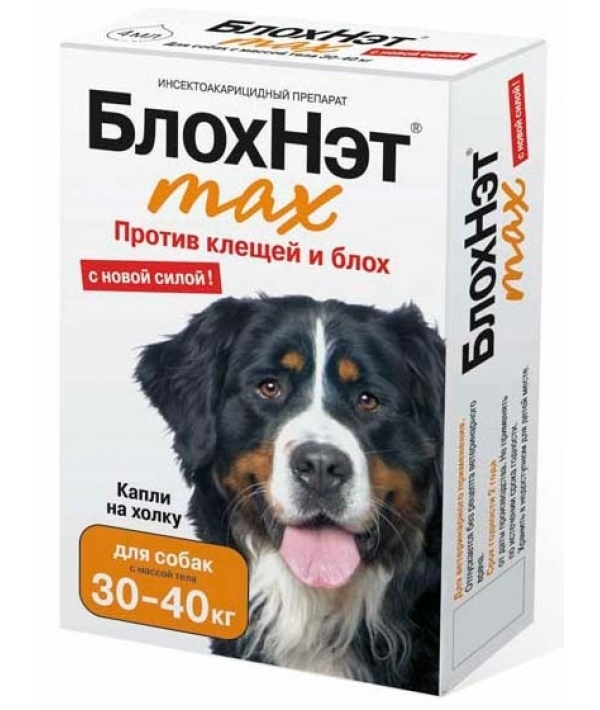 Блохнэт Капли д/собак 30 – 40кг от блох и клещей, 1пипетка, 4мл (13461)