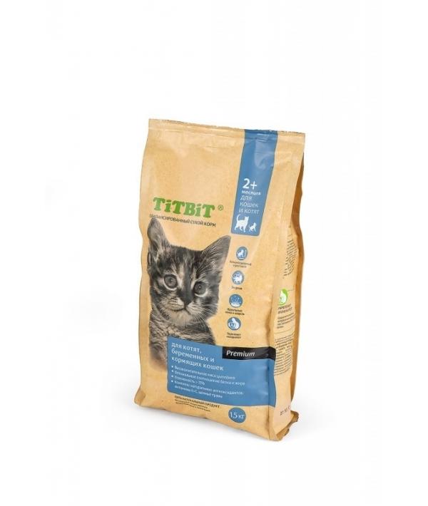 Сухой корм для котят , беременных и кормящих кошек (9130)