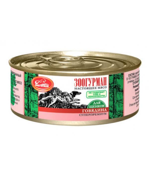 Консервы для щенков Мясное Ассорти Говядина 3356